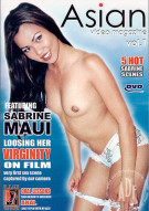 Asian Video Magazine 1 Porn Video