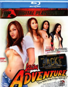 Jacks Playground: Asian Adventure Blu-ray