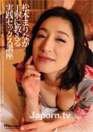 Marinas Hands-On Sex Lesson: Marina Matsumoto Porn Movie