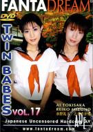Twin Babes 17 Porn Movie