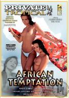 African Temptation Porn Movie