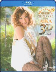 Catwalk Poison 9: Aika In Real 3D Blu-ray