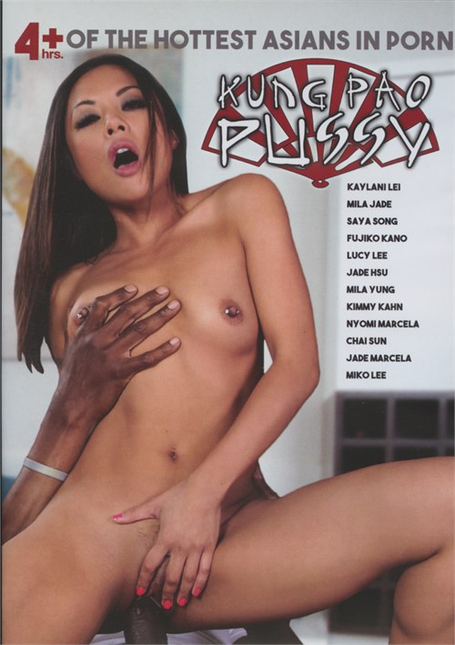 Kung Pao Pussy 37