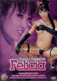 Peach Obsession: Felicia Porn Movie