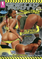 Ghetto Booty 32 Porn Video