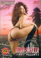 Rump-Shaker Porn Movie