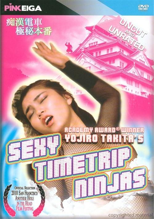 Sexy Timetrip Ninjas- On Sale! 1984 Pink Eiga Yojiro Takita