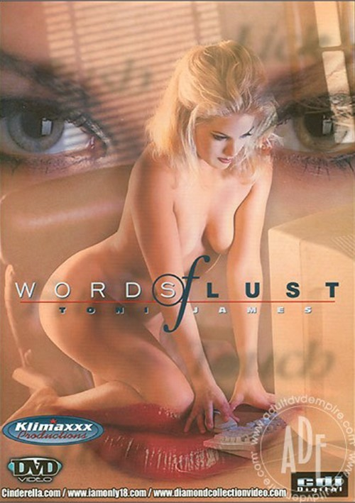 Words Of Lust Roxanne Hall Dave Hardman Chloe