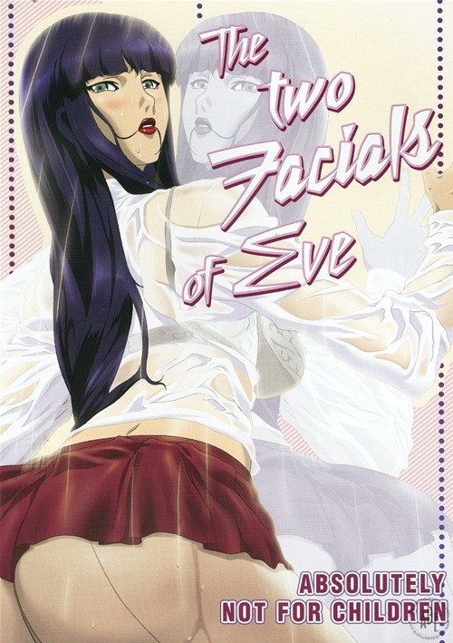 Two Facials of Eve, The Sep 22 2009 Feature Anime
