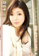 Catcheye 155: Yuki Tuji Porn Movie
