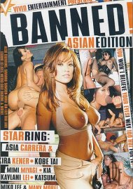 Banned! Asian Edition Porn Movie