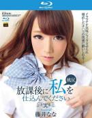 Kirari 107: Nana Fuji Blu-ray