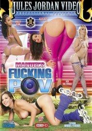 Manuel's Fucking POV Porn Video