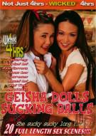 Geisha Dolls Sucking Balls Porn Movie