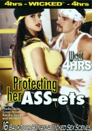 Protecting Her Ass-ets Porn Video