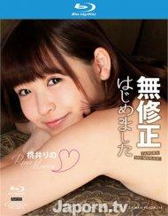 Catwalk Poison 154: Rino Momoi Blu-ray porn movie from Amorz.