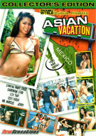 Asian Vacation Porn Video