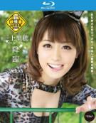 Catwalk Poison 133: Mikami Riho Blu-ray