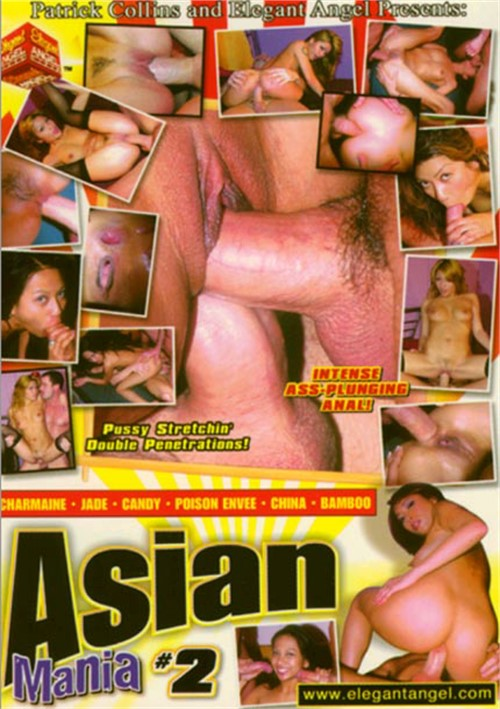 Asian Mania 116