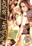 Asian Liaison Porn Video