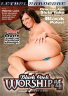 Black Cock Worship #4 Porn Movie