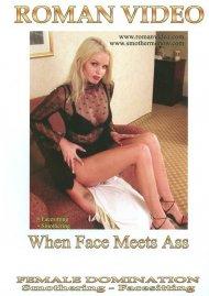 When Face Meets Ass Porn Video