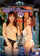 Naughty Little Asians Vol. 14 Porn Video