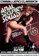 Anal Security Squad Porn Movie