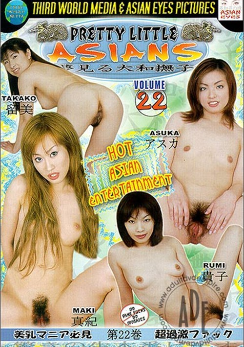 Pretty Little Asians 22