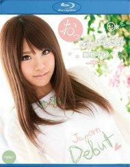 Catwalk Poison 124: Chisa Hoshino Blu-ray