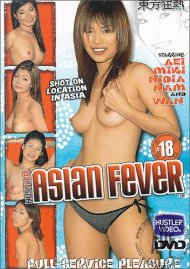 Asian Fever 18 Porn Movie