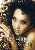Lost Angels: Katsumi Porn Movie