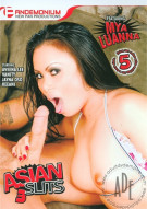 Asian Slits 3 Porn Movie