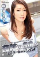 Kirari 135 Porn Movie