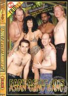 Fantastic 40's Asian Gang Bang Porn Video