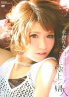 Kirari 115: The Perfect Lady Porn Movie