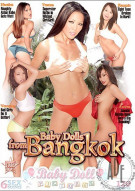 Baby Dolls from Bangkok Porn Movie