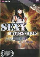 Sexy Battle Girls Porn Movie