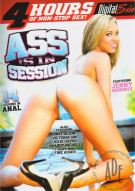 Ass Is In Session Porn Movie