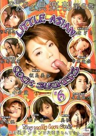 Little Asian Cock Suckers 6 Porn Movie