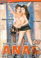 Anal Retentive #6 Porn Movie