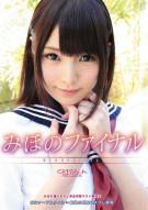 Catwalk Poison 144: Mihonofinal Porn Movie