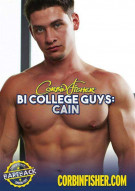 Bi College Guys: Cain Porn Movie