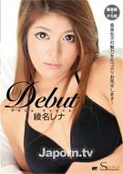 S Model 165: Rena Ayana Porn Movie