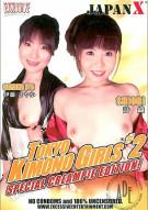Tokyo Kimono Girls #2 Porn Video