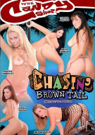 Chasin Brown Tail Porn Movie