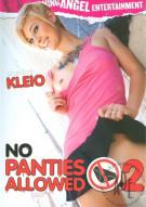 No Panties Allowed 2 Porn Movie