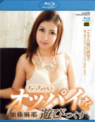 Kirari 87: Maya Kato Blu-ray
