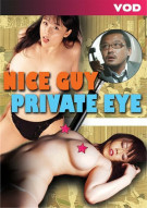 Nice Guy Private Eye Porn Video