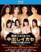 Kirari 117 Blu-ray